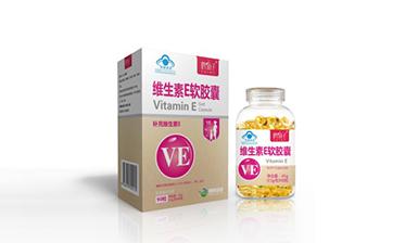 孕期必备--维生素E