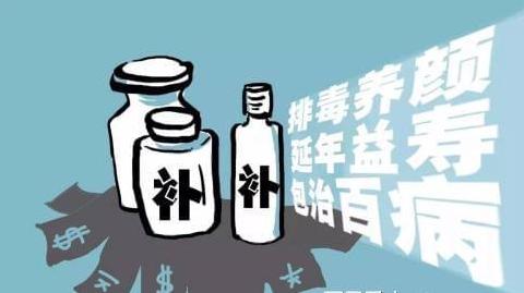 互联网+中国保健品行业的新趋势