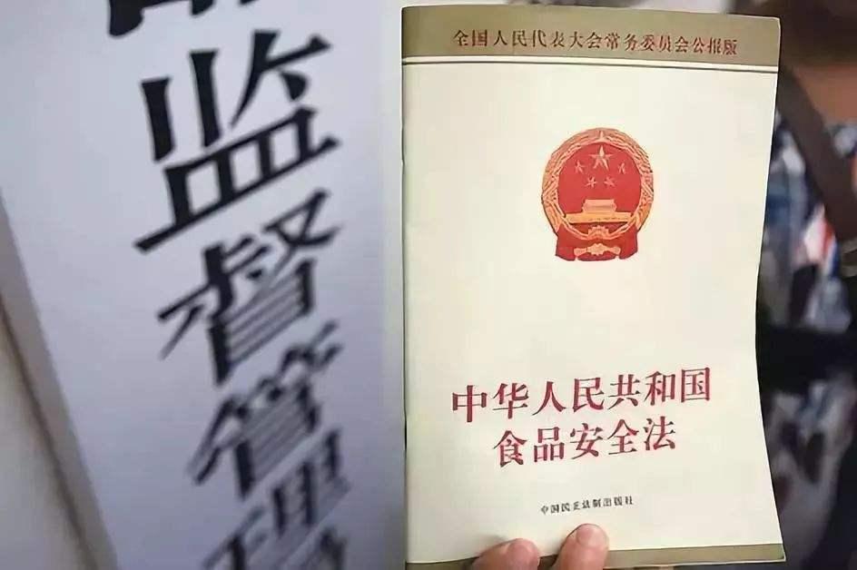 陕西省开展保健食品行业专项清理整治行动