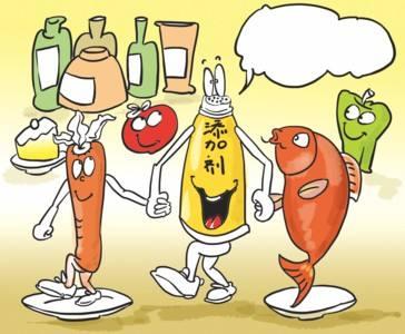 市场监管总局办公厅关于规范使用食品添加剂的指导意见